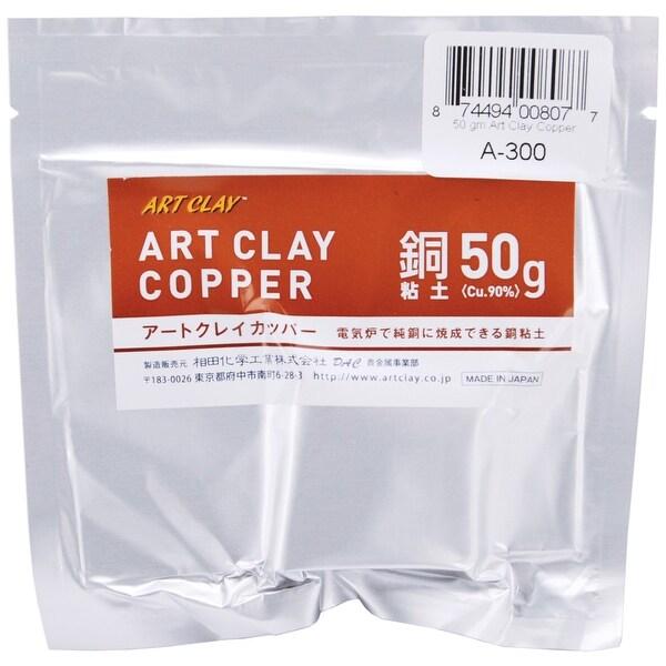 Art Clay Copper 50G