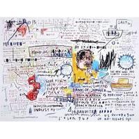 50¢ Piece (1982-83), Giclee, Jean-Michel Basquiat