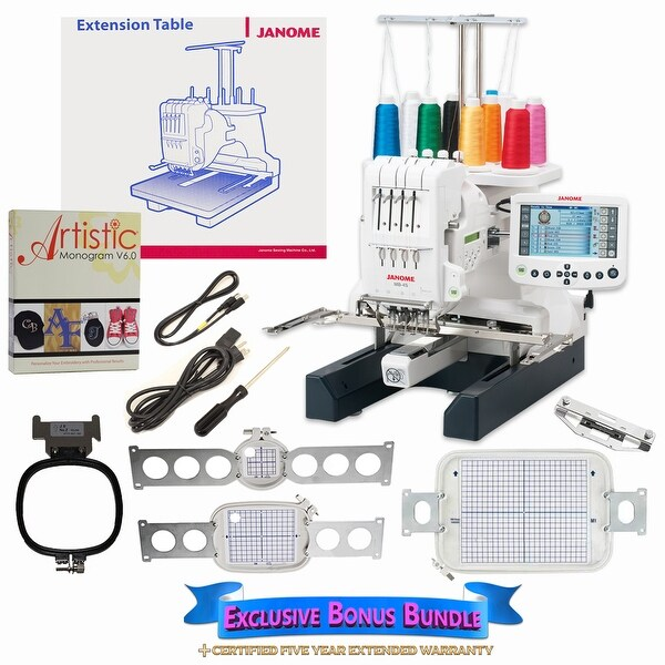 Janome MB-4S Four Needle Embroidery Machine with Exclusive Bonus Bundle