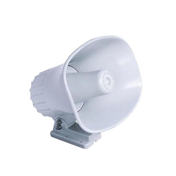 Standard Horizon 240SW 5 x 7 Hailer/PA Horn - White
