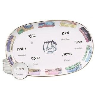 Giftmark PT-94 Porcelain Seder Plate