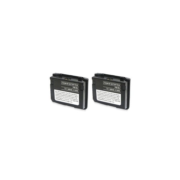 Battery for Yaesu FNB58 2-Pack Replacement Battery