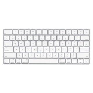 Apple Magic Keyboard Bulk 10-pack