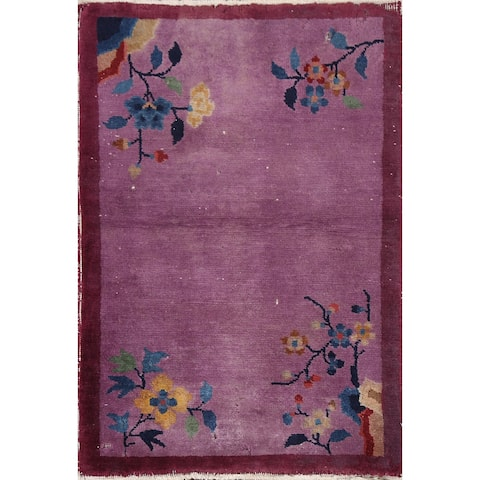 """Vegetable Dye Chinese Art Deco Nichols Area Rug Wool Hand-knotted - 2'1"""" x 2'11"""""""