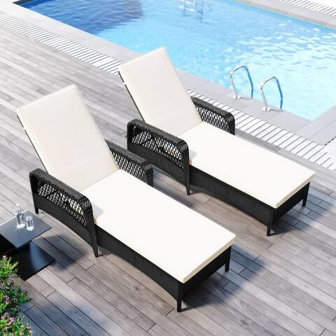 Nestfair Outdoor Adjustable Backrest Wicker Sun Lounge(2 Sets)