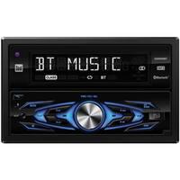 Dual(R) DXRM58BT Double-DIN In-Dash Mechless AM/FM Receiver with Bluetooth(R)