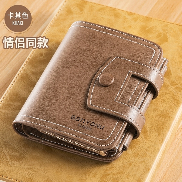 2019 New Leather Driver's License Card Package Integrated Vertical Women's Wallet
