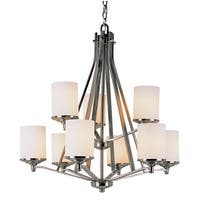 Trans Globe Lighting 7929 9 Light Two Tier Chandelier from the Young and Hip Collection - Brushed nickel