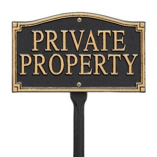 Whitehall Products Private Property Wall Lawn Sign Plaque 9.5x5.8x0.4 inches