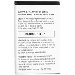 New Replacement Battery Pantech PBR-C520 5HTB0024W0A for Phone Models 1 Pack