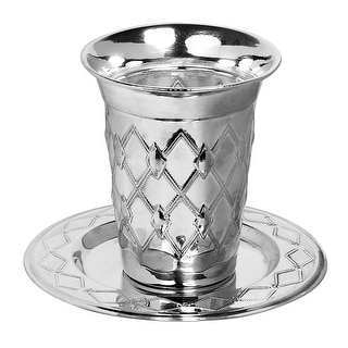 "Silver Plated Kiddush Cup Set Cup 3"" Plate 5"" Diamond Design"