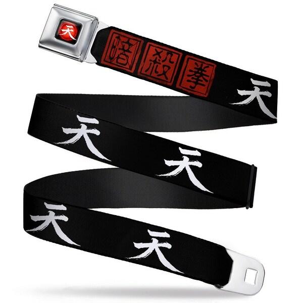 Akuma Symbol Full Color Black Red White Street Fighter Assassin's Fist Seatbelt Belt