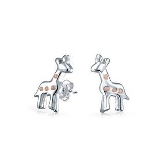 6mm Sterling Silver Small Giraffe Stud Earrings