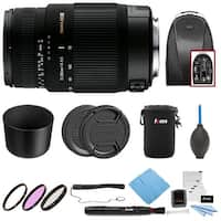 Sigma 70-300mm f/4-5.6 DG Macro for Nikon with Backpack Accessory Bundle