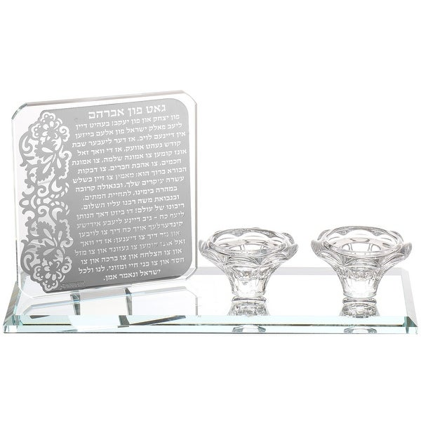 "Crystal Candle Holder With Gut Fin Avraham 10x4x6""h"