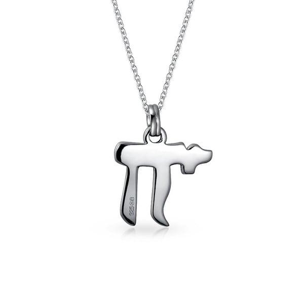 Hanukkah Magen Jewish Hebrew Chai Symbol Pendant Necklace For Women For Teen 925 Sterling Silver