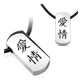 Stainless Steel Tag Pendant with Beveled Black Plated 'LOVE AFFECTION' Chinese Character (15 mm Width)