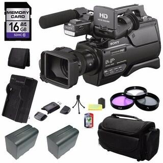 Sony HXR-M2500 HD Video Camera 16GB Bundle