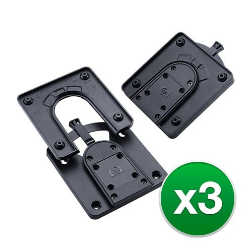 HP Quick Release Mounting Kit EM870AT (3-Pack) HP Quick Release Bracket- Smart Buy