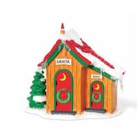 "Department 56 North Pole Series ""Up North Outhouse"" Building #800009 - brown"