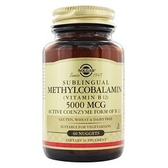 Solgar Methylcobalamin (Vitamin B12) 5000 mcg Nuggets 60