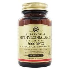 Solgar Methylcobalamin (Vitamin B12) 5000 mcg Nuggets 60