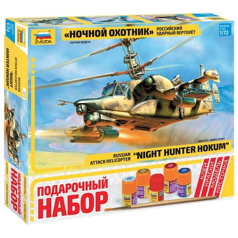 Night Hunter Hokum Russian Attack Helicopter Scale Model Kit