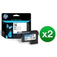 HP 70 Blue & Green DesignJet Printhead (C9408A) (2-Pack)