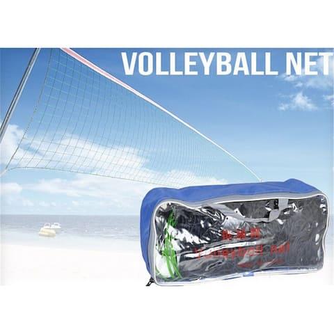 Sport Match Volleyball Net 9.5 x 1m 32x3ft - Black