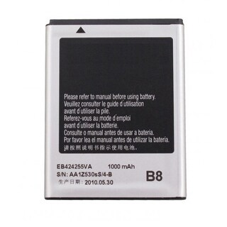 Replacement Battery EB424255VA for Samsung SPH-M380/ SPH-M390/ T528 Phone Models