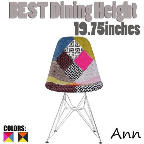 2xhome Multi Color Modern Pyramid Seat Upholstered Fabric Multi-Pattern Patchwork Chair Chrome Wire Eiffel Leg Dining Room