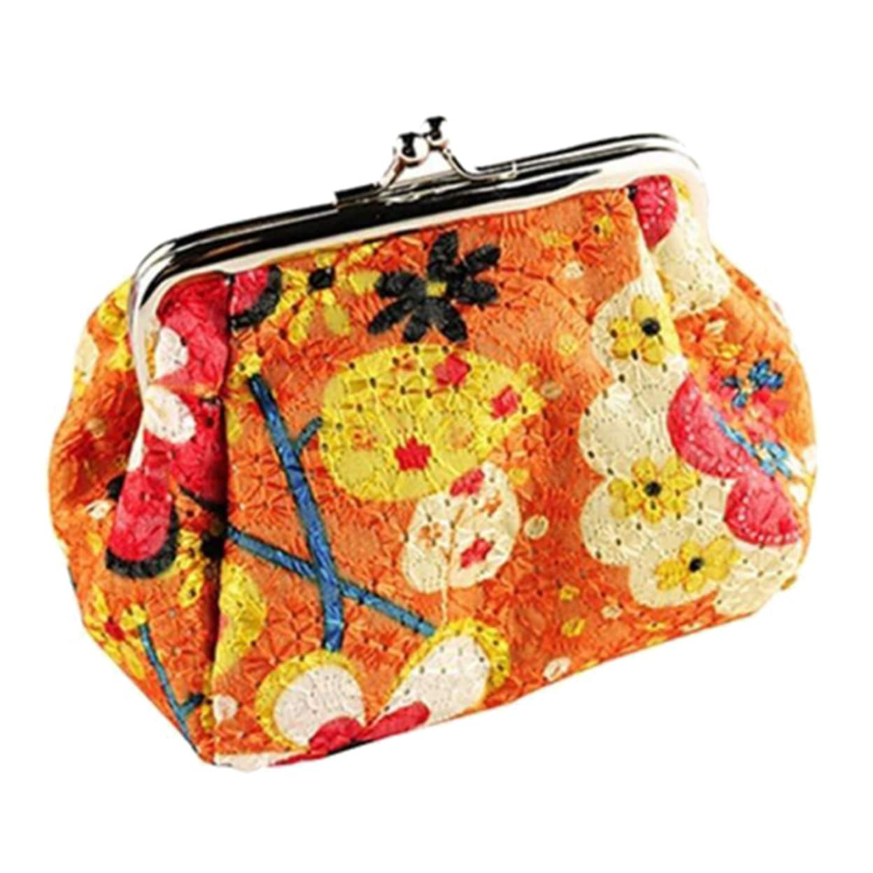Sale Item Small Fabric Coin Purse with Vintage Tent /& Hunting Print with Kiss Clasp