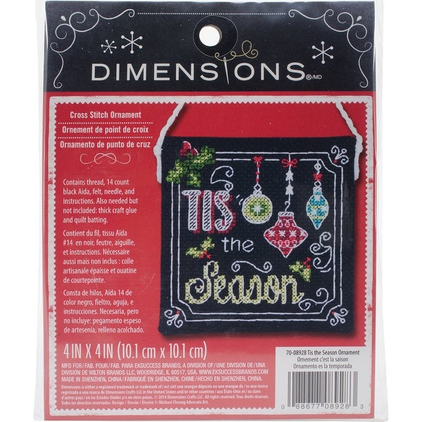"""Tis The Season Ornament Counted Cross Stitch Kit-4""""X4"""" 14 Count"""