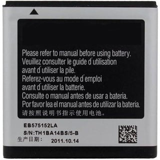 New Replacement Battery For SAMSUNG Galaxy S Mobile Smart Phone