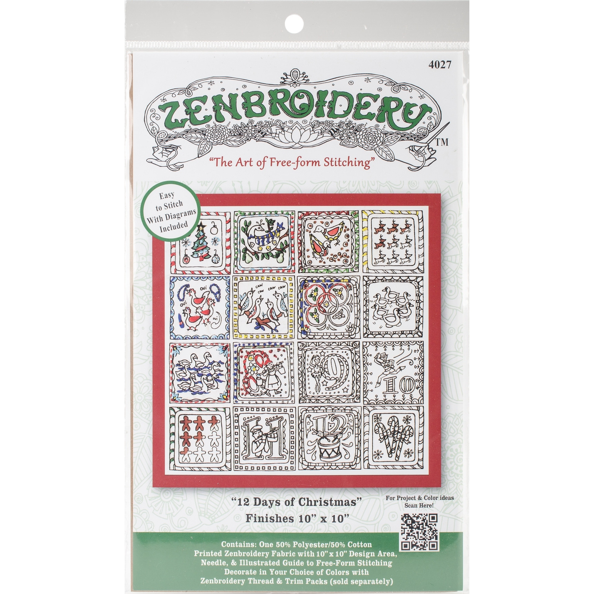 Embroidery Design Works Zenbroidery Christmas Tree Fabric Pack