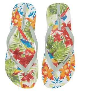 Ipanema Womens Lush (More options available)