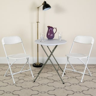 Link to 2PK 650 lb. Rated Plastic Folding Chair - Commercial & Event Chairs Similar Items in Home Office Furniture