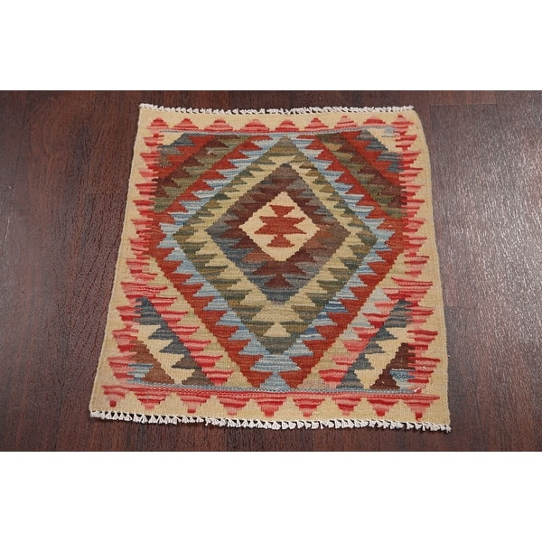 South Western Kilim Turkish Home Decor Area Rug Wool Hand Woven 1 9 X 2 0 Square On Sale Overstock 31784960