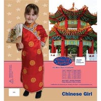 Dress Up America Chinese Girl Dress Up Costume X-Large 16-18 212-XL
