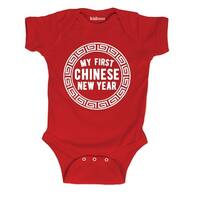 My First Chinese New Year-Infant One Piece