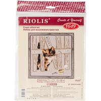 "Rocky Counted Cross Stitch Kit-8""X8"" 14 Count"