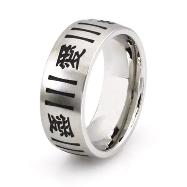 Stainless Steel Ring w/ Chinese Character For Love