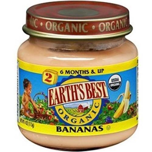Earth's Best - Organic Bananas ( 12 - 4 OZ)