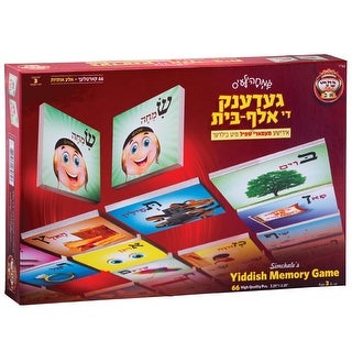 """Kisrei Alef Bais memory card game - YIDDISH keywords & beautiful pictures (66 Cards, 2.25"""" x 2.25"""")"""