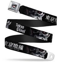 Masked Ken Kaneki Smile Full Color Grays Red White Tokyo Ghoul Ken Kaneki Seatbelt Belt