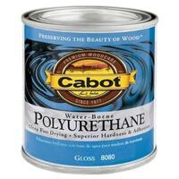 Valspar Brand 1 Quart Gloss Interior Water-Borne Polyurethane