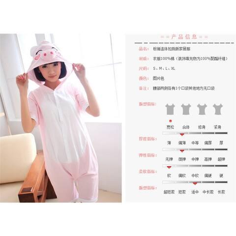 15 Color Children Bathrobe Pure Cotton Good Hydroscopicity Cartoon Cute Sleepwear Pajamas - Pink
