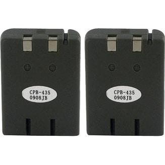 Replacement Panasonic KX-T9509W NiCD Cordless Phone Battery (2 Pack)