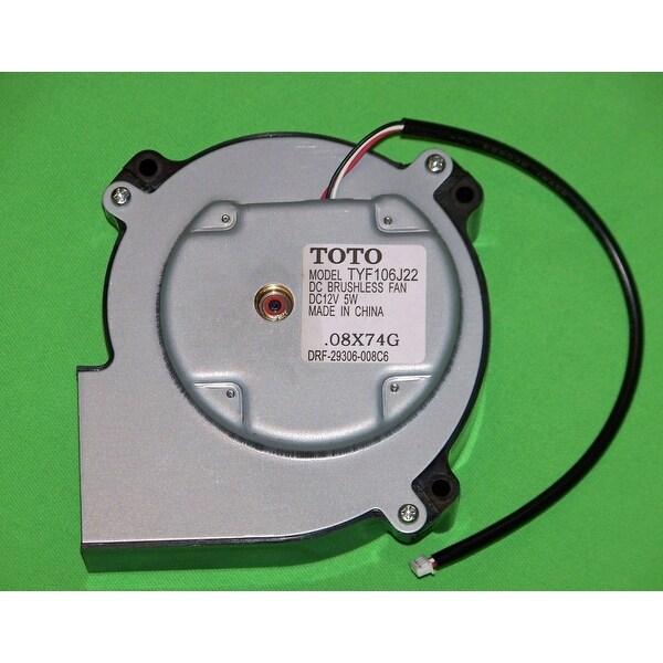 Epson Projector Blower Fan: PowerLite 9300i & 8300i, PowerLite Cinema 500