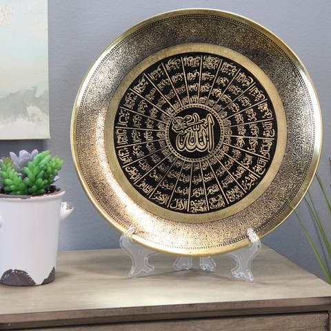 Natural Geo Names of Allah Wall Hanging Brass Accent Plate